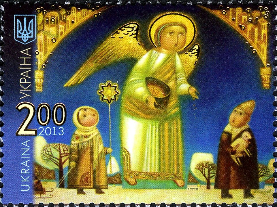 Stamps_of_Ukraine,_2013-61