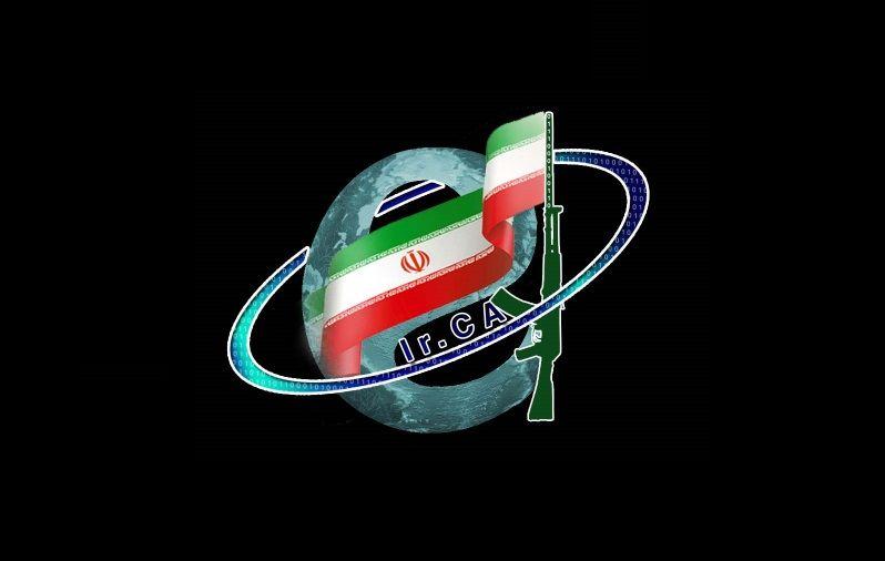 iran hackers iranian cyber army