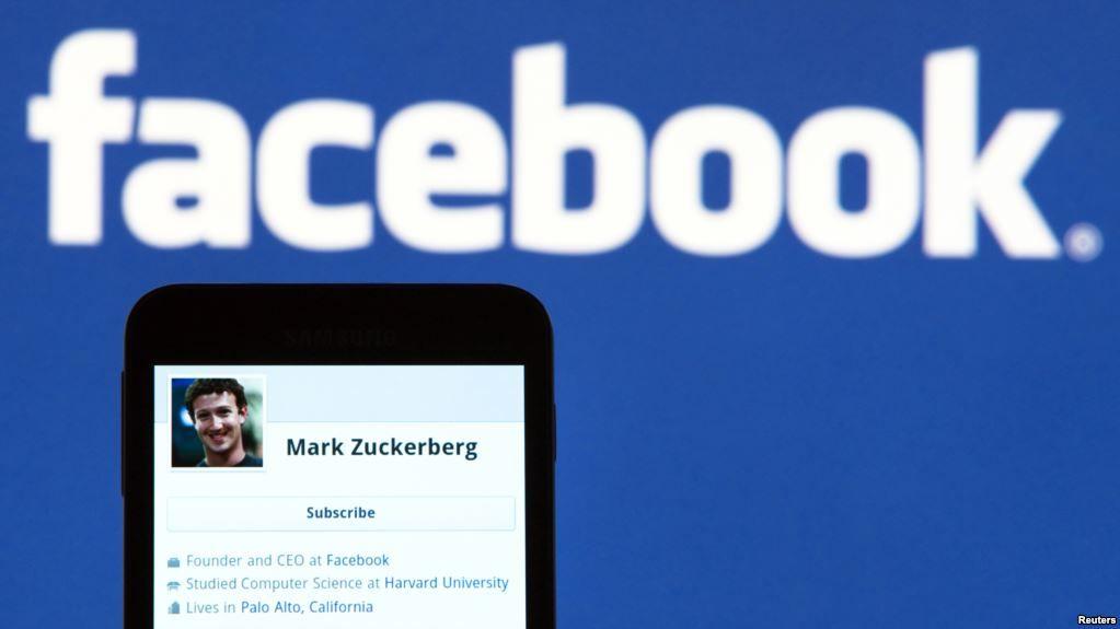north korea hackers facebook profile