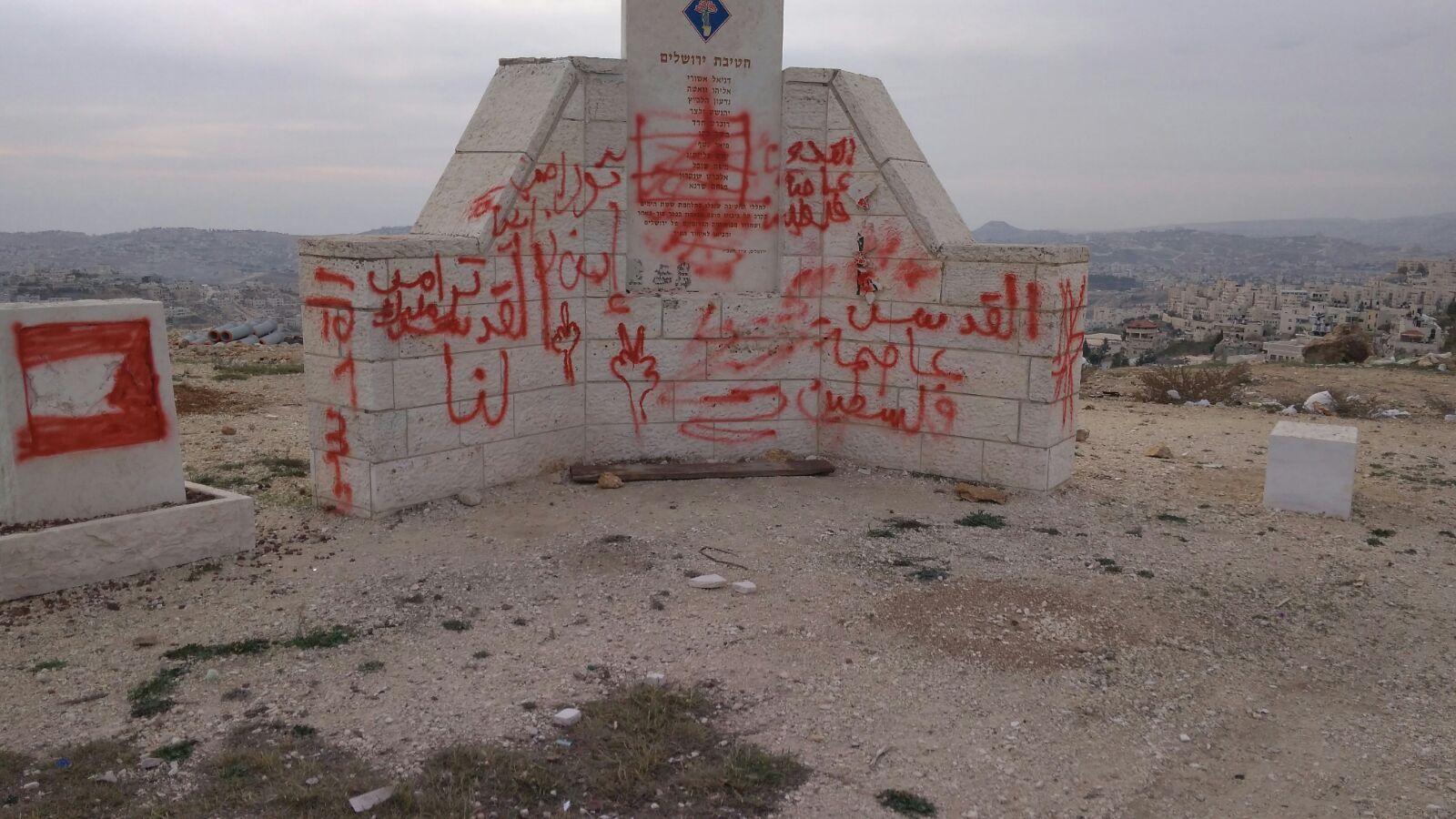 12_21_Israel_Monument
