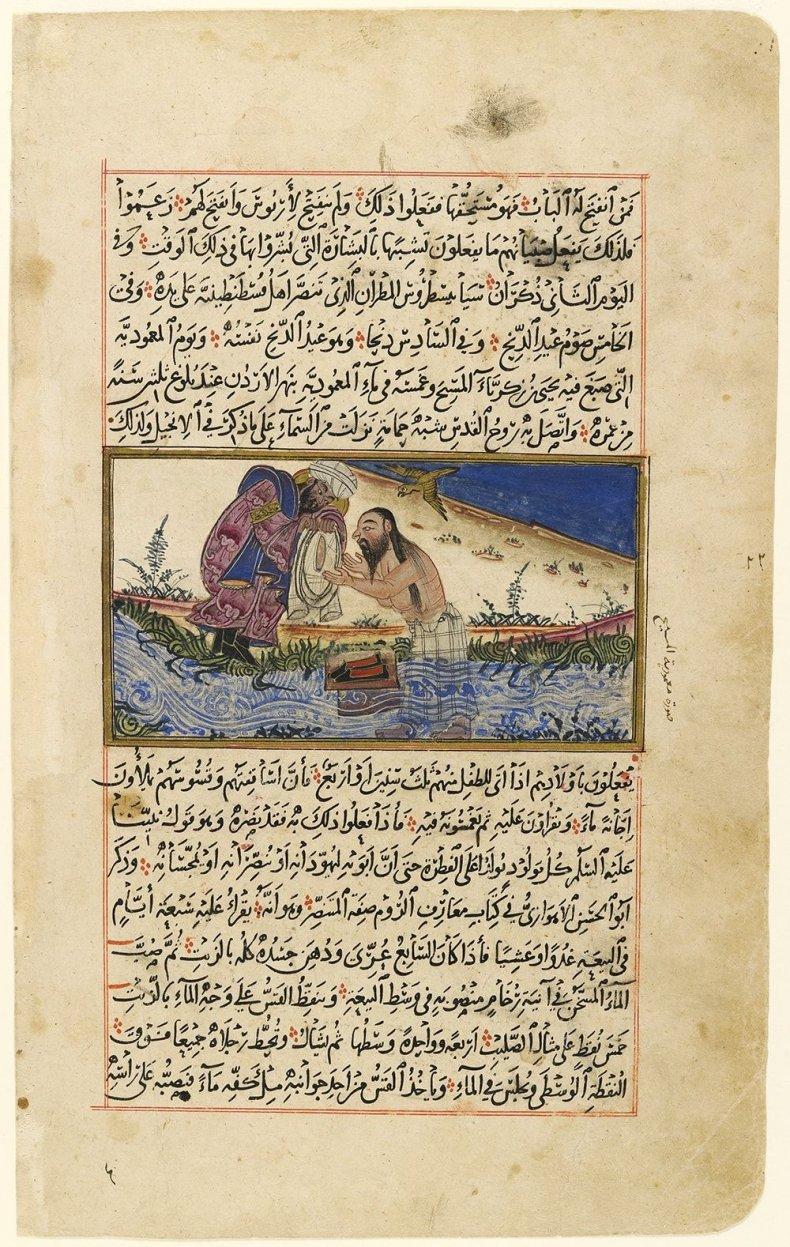 Figure 4 Biruni Jesus Baptism
