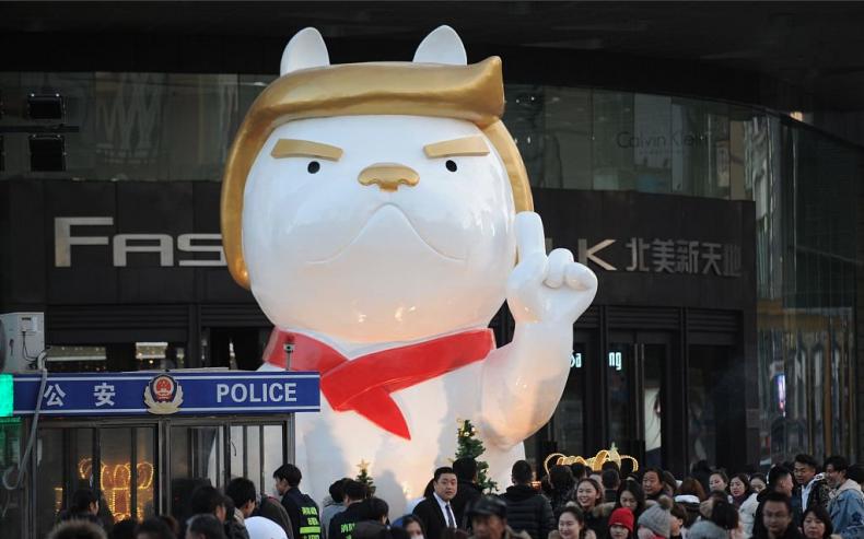 1225_Donald_Trump_Chinese