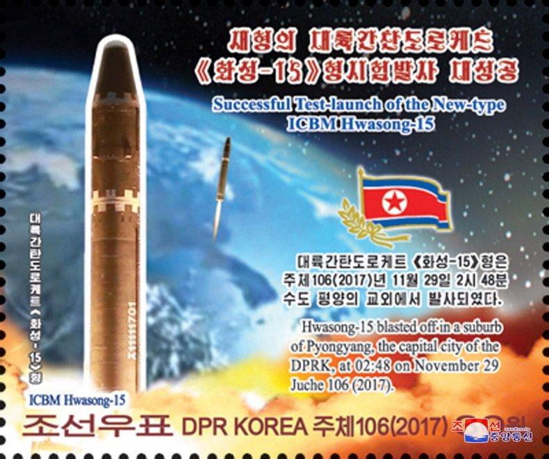 12_29_NorthKorea_Stamp