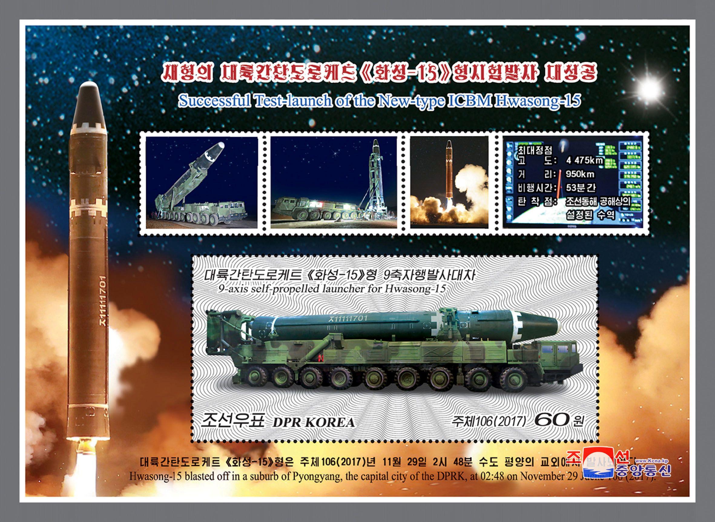 12_30_Missile_Stamp_North_Korea
