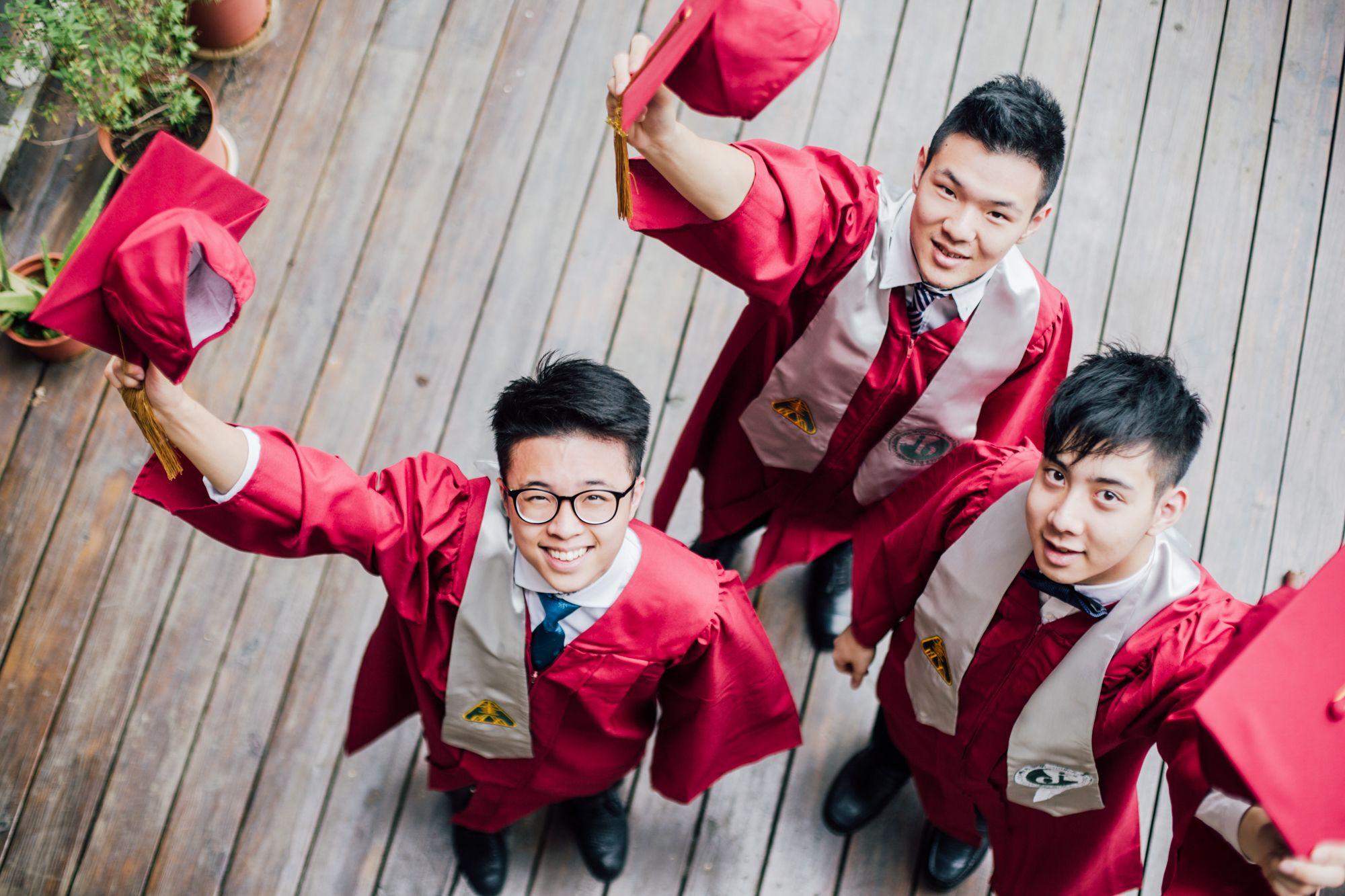 Taipei Kuei Shan School