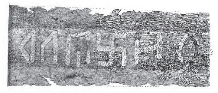 Thurmuth_Rune_Sword_Inscription