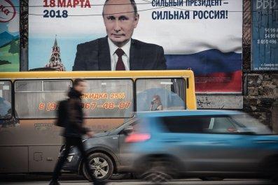 0118_Putin_campaign