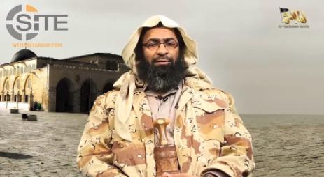 SITE Al-Qaeda Commander