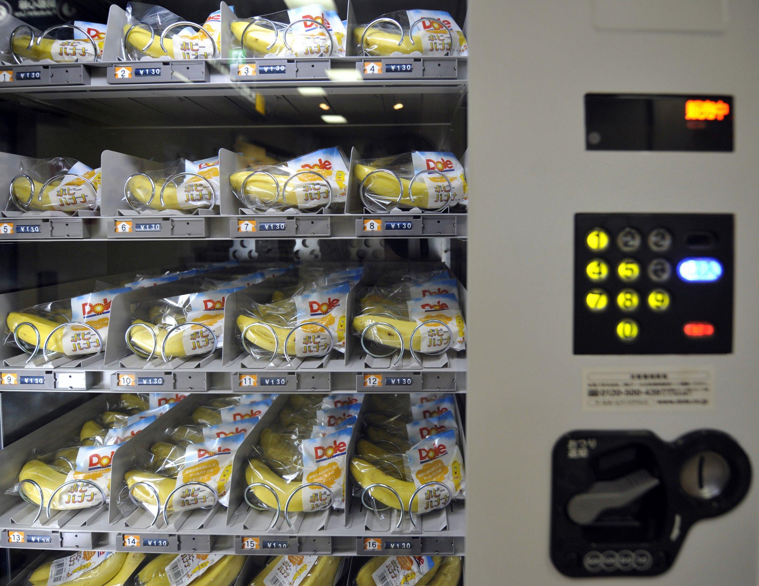 1_25_bananas Japan