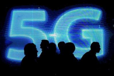donald trump 5G AI arms race