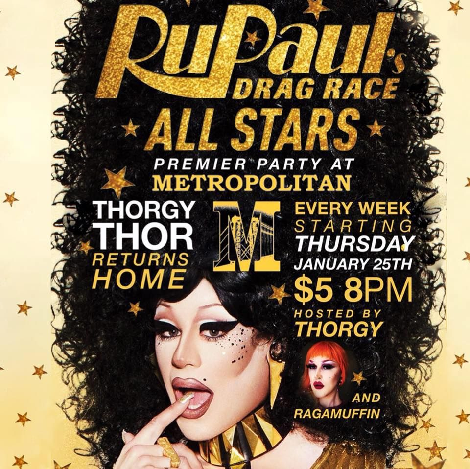 thorgy viewing party