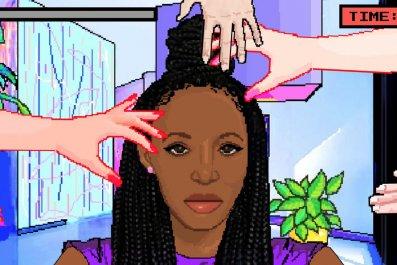 hair-nah
