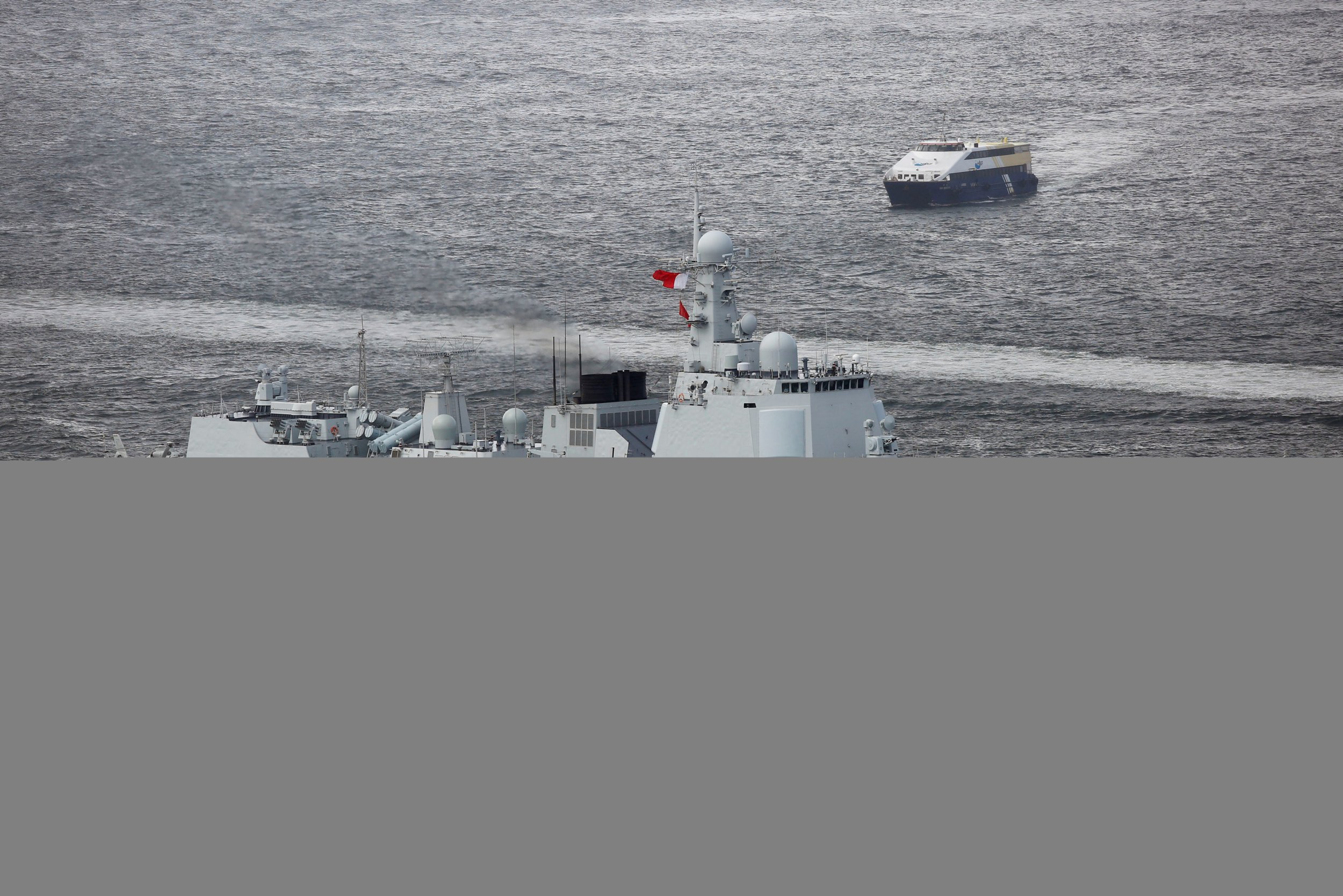 China destroyer