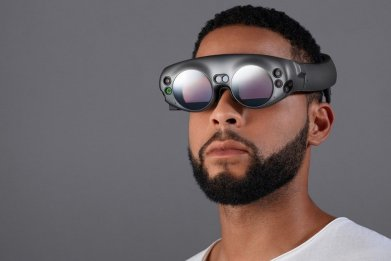 magic leap augmented reality glasses VR NBA