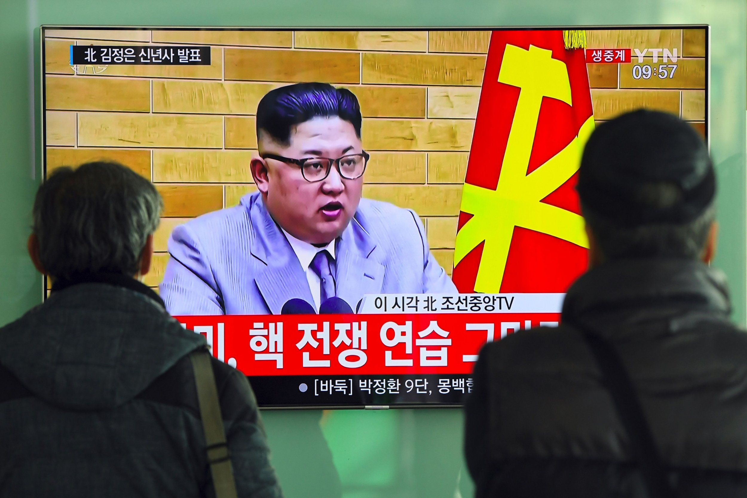 GettyImages-900140160 Kim Jong Un