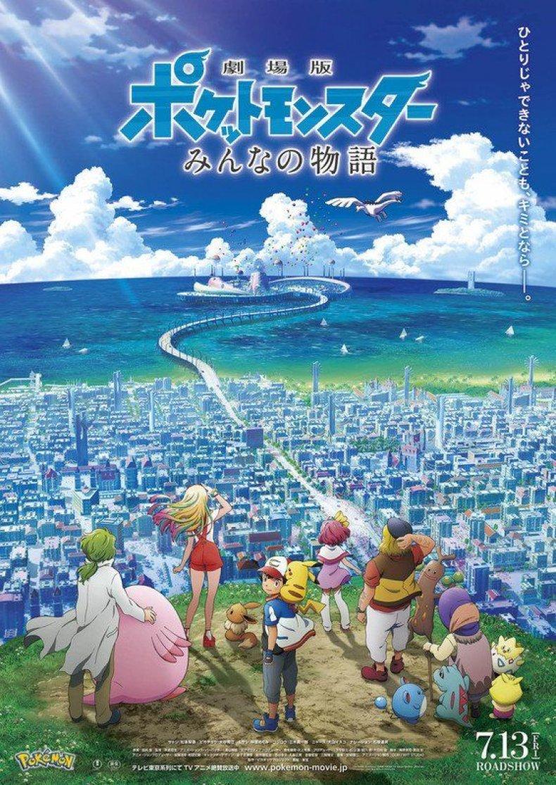 pokemon the movie 2018 poster