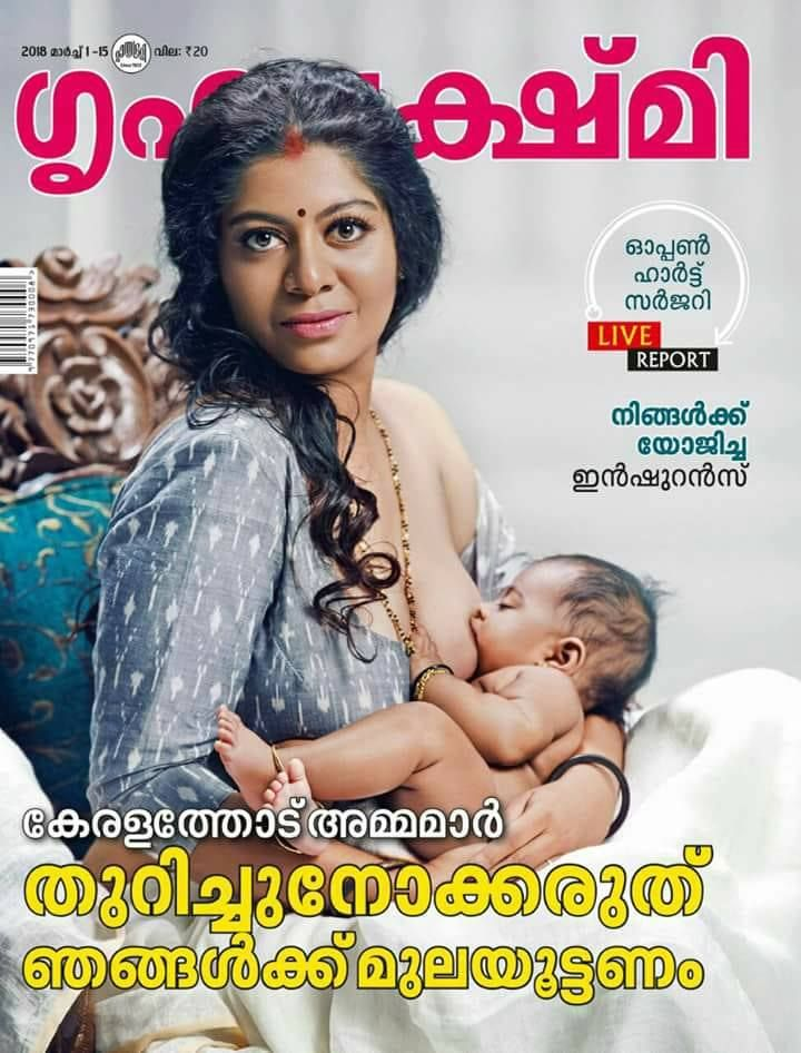 Woman Breastfeeding On Indian Magazine Cover Garners Mixed -4049