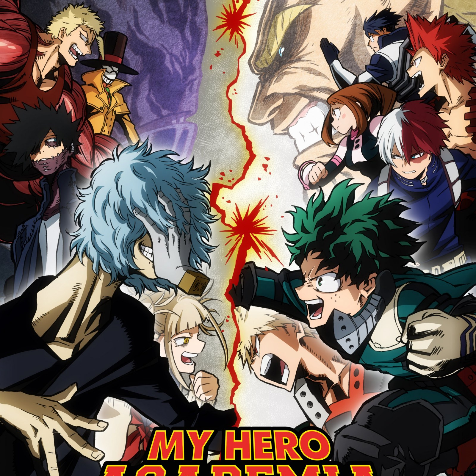 How to Watch 'My Hero Academia' Season 3 Online: When
