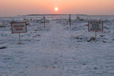 Sunset_Amur_River