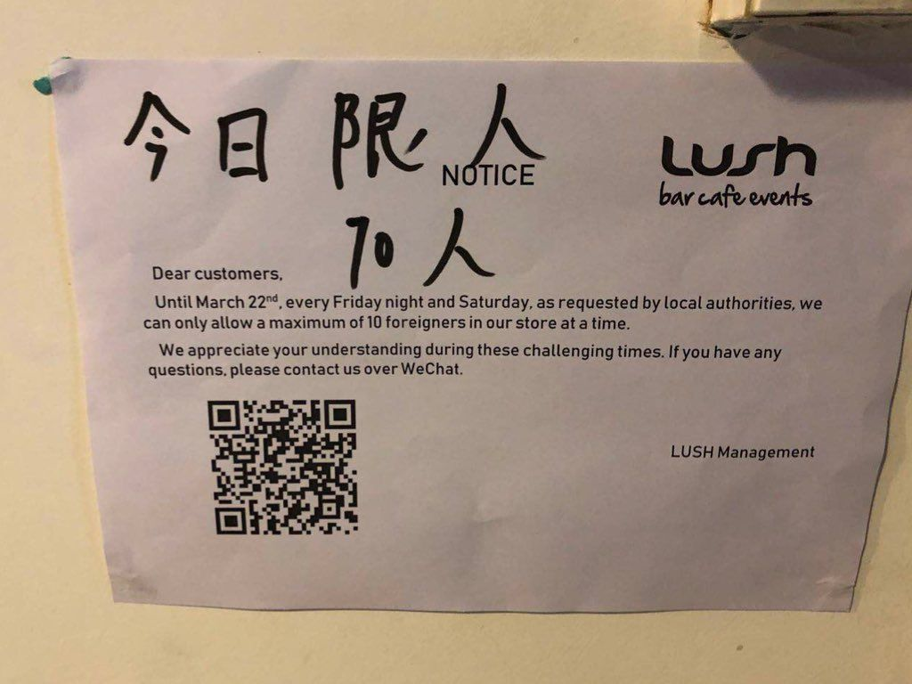77e83badcc Chinese Police Order Beijing Restaurants to Only Serve 10 Foreigners at a  Time  Report