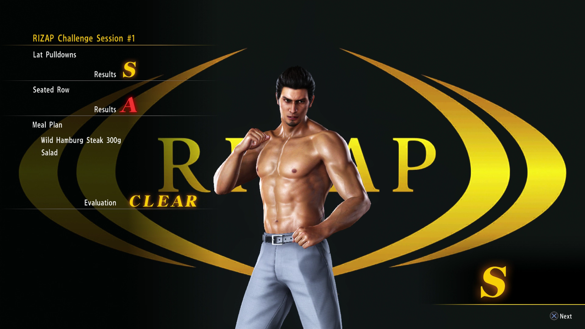 yakuza 6 food workout results