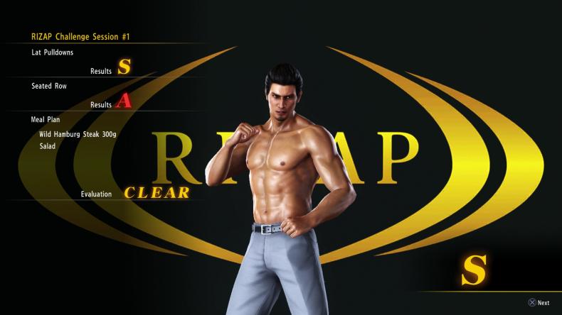 yakuza 6 food workout results