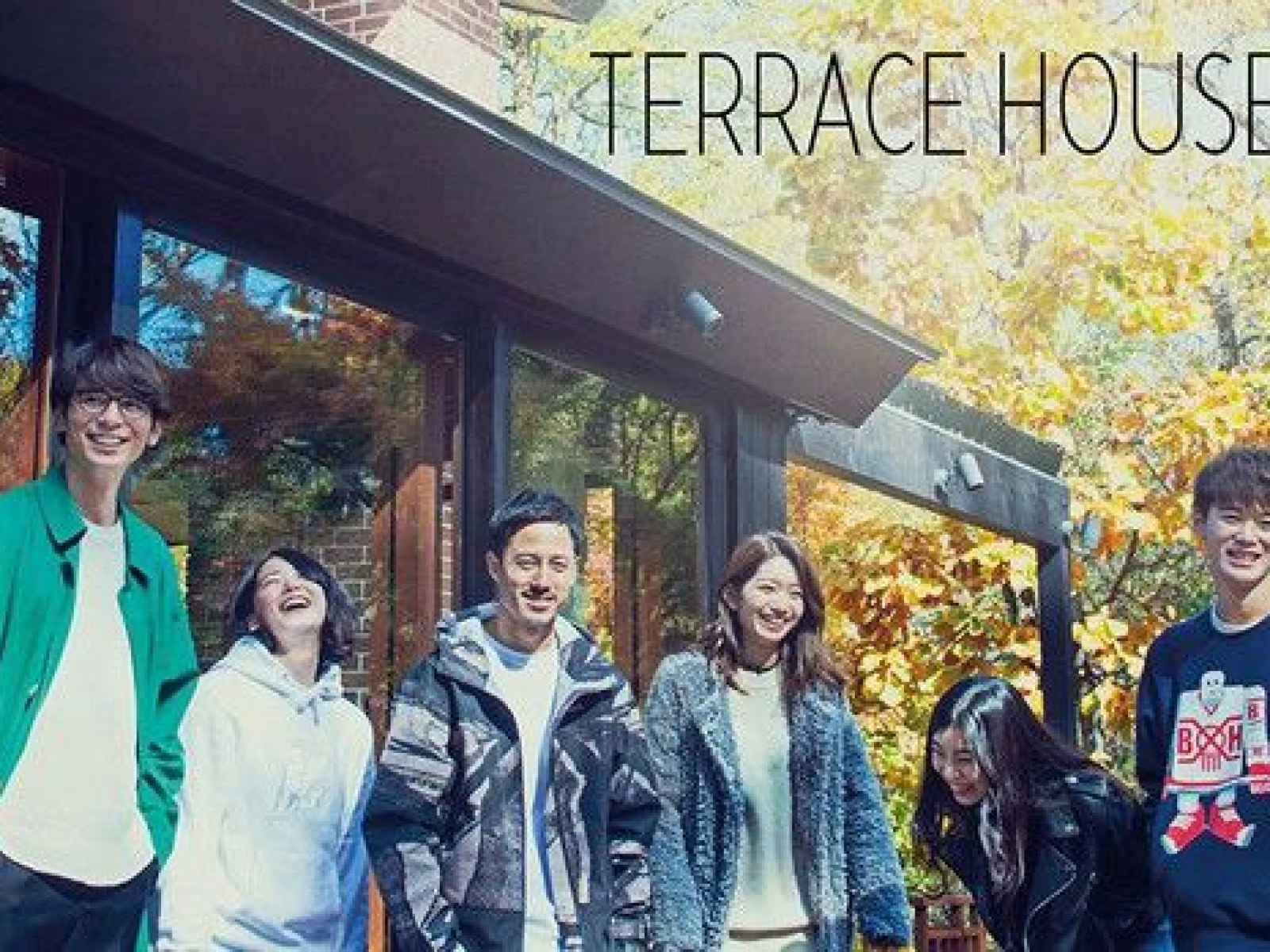 Terrace House Opening New Doors Japan Preview Trailer