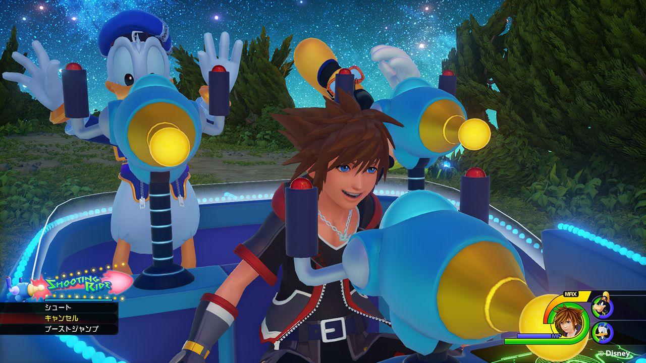 Kingdom Hearts 3 Astro Blaster