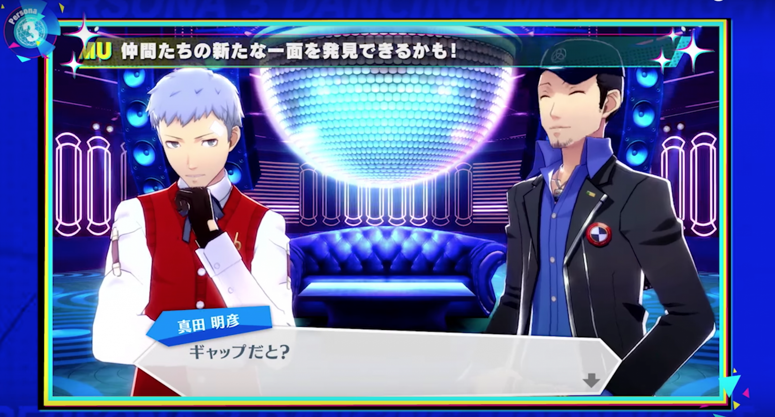 Persona' Dancing Games Make Us Crave a 'Persona 3' Remake