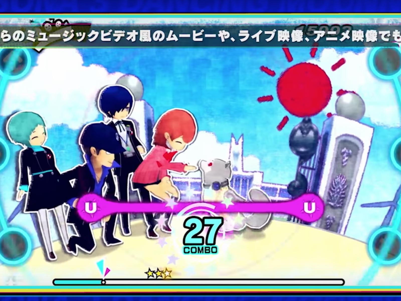 Persona Dancing Games Make Us Crave A Persona 3 Remake