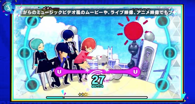 persona 3 characters dancing chibi switch