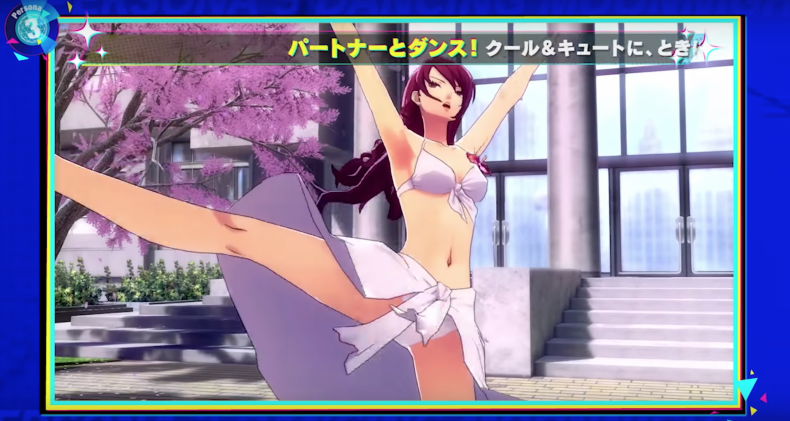 persona 3 dancing mitsuru marin karin