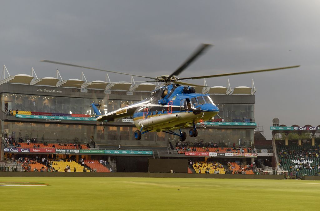 Helicopter at Gaddafi Stadium