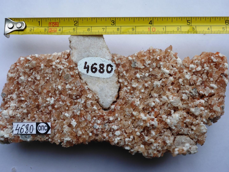 3_23_pink salt rock