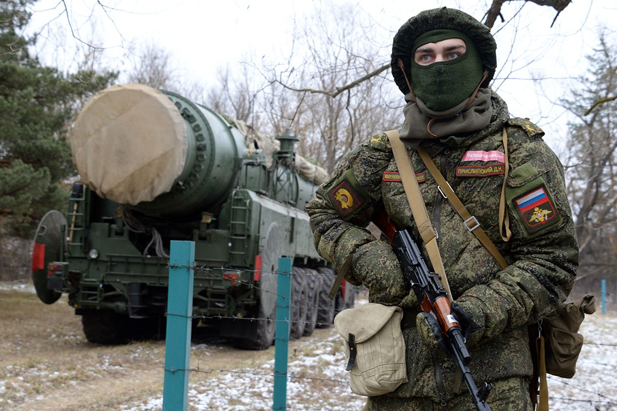 RussiaStrategicMissileForces