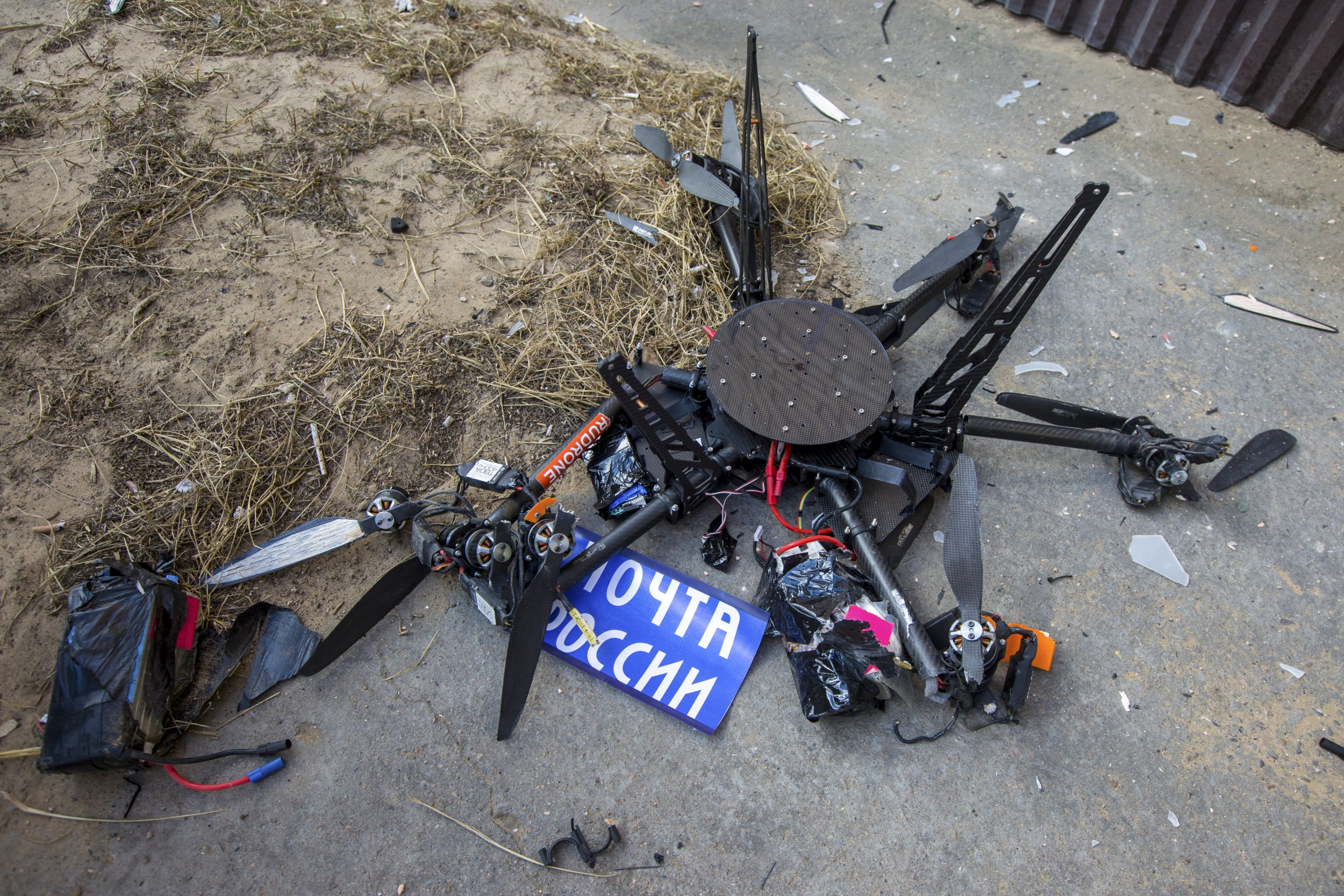Russian Post drone crash