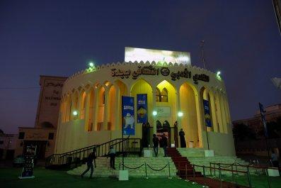 Saudi cinema in Jeddah