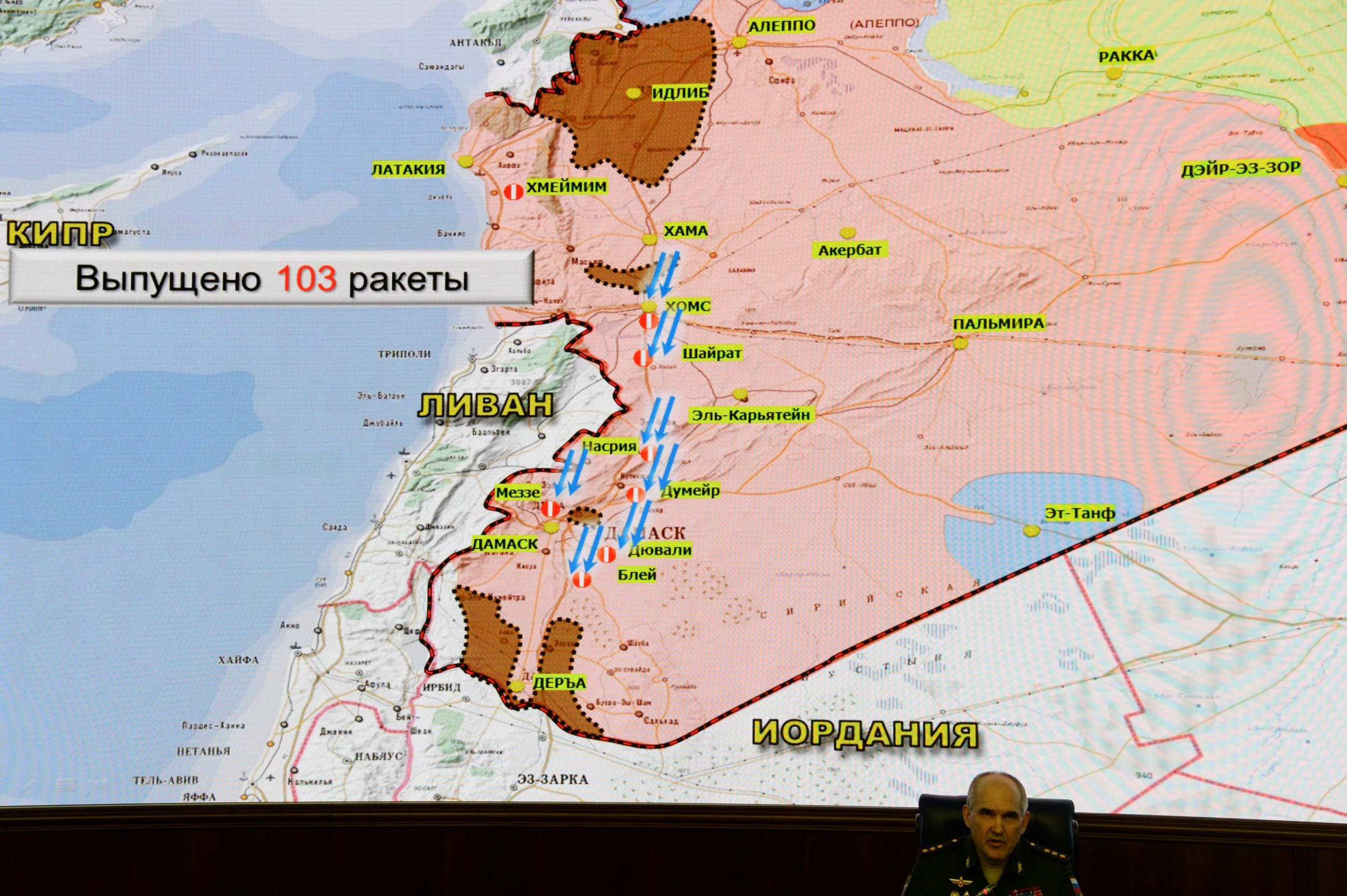 Russia says it told U.S. where in Syria it was allowed to bomb
