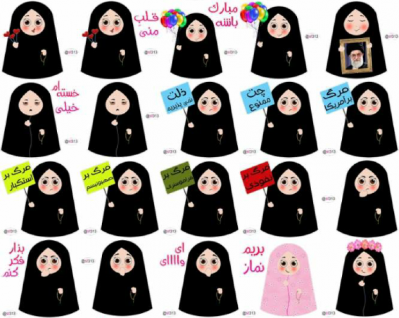 Soroush emoji