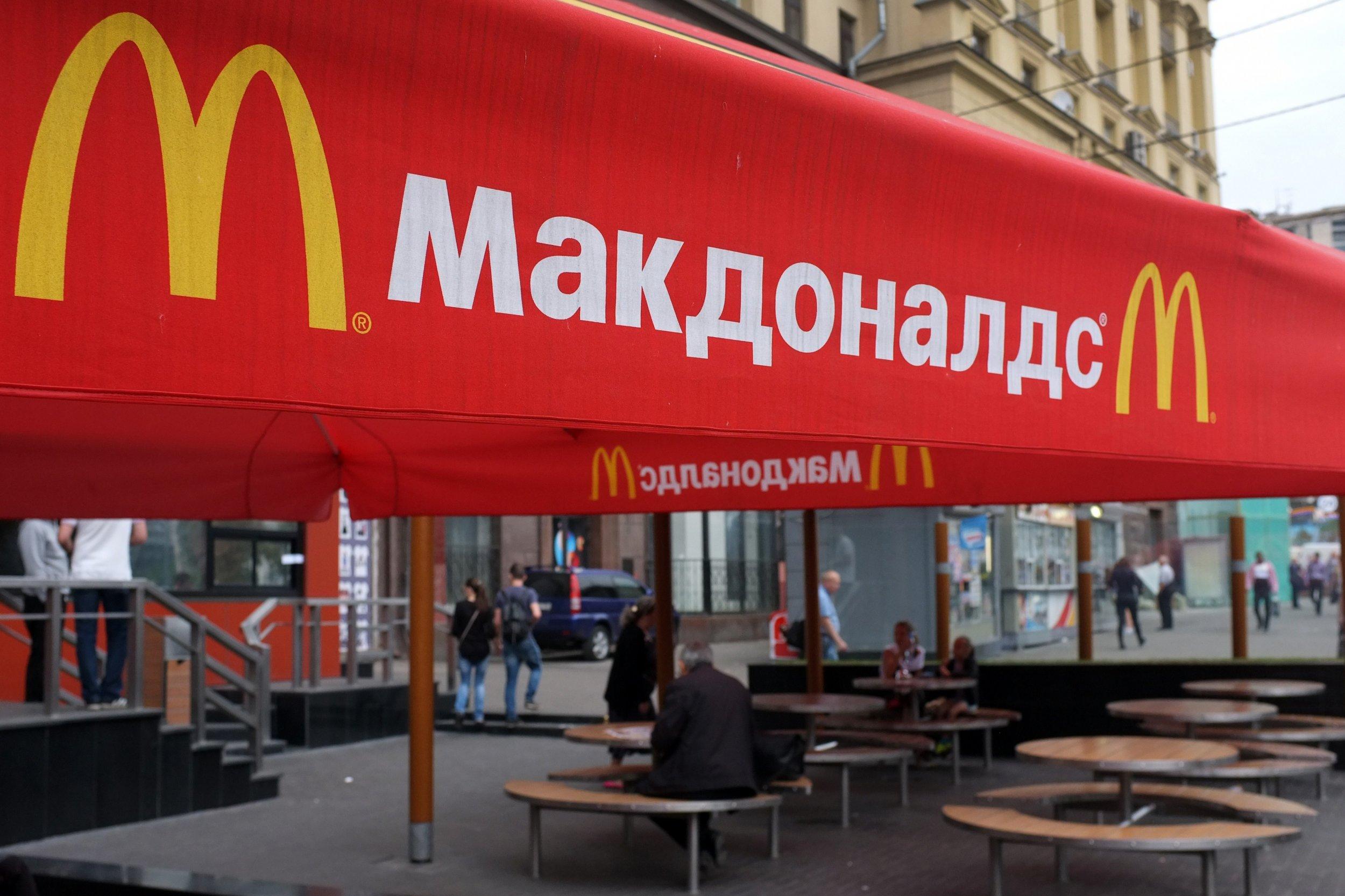 04_46_McDonald's