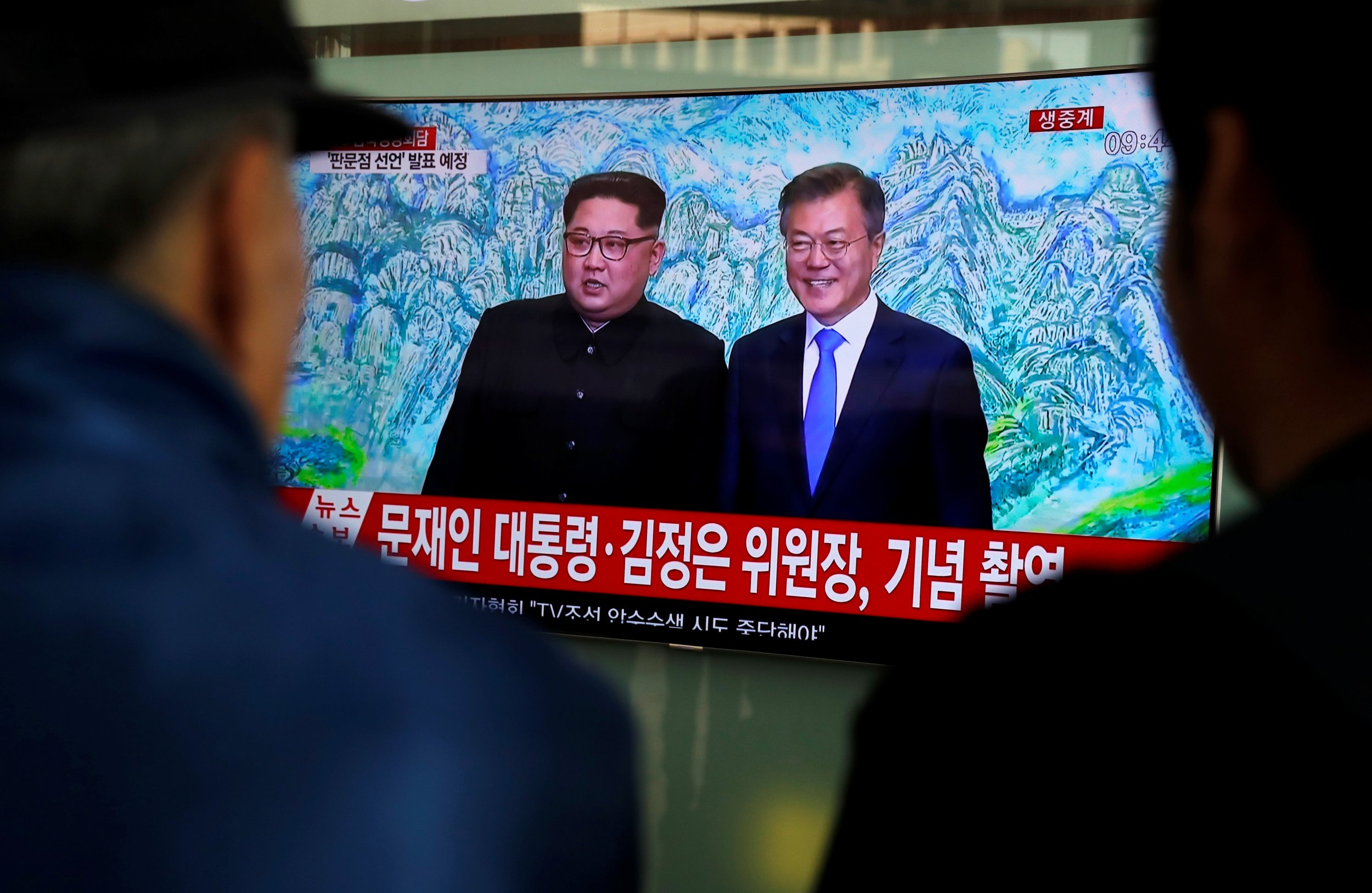 South Koreans Watch TV