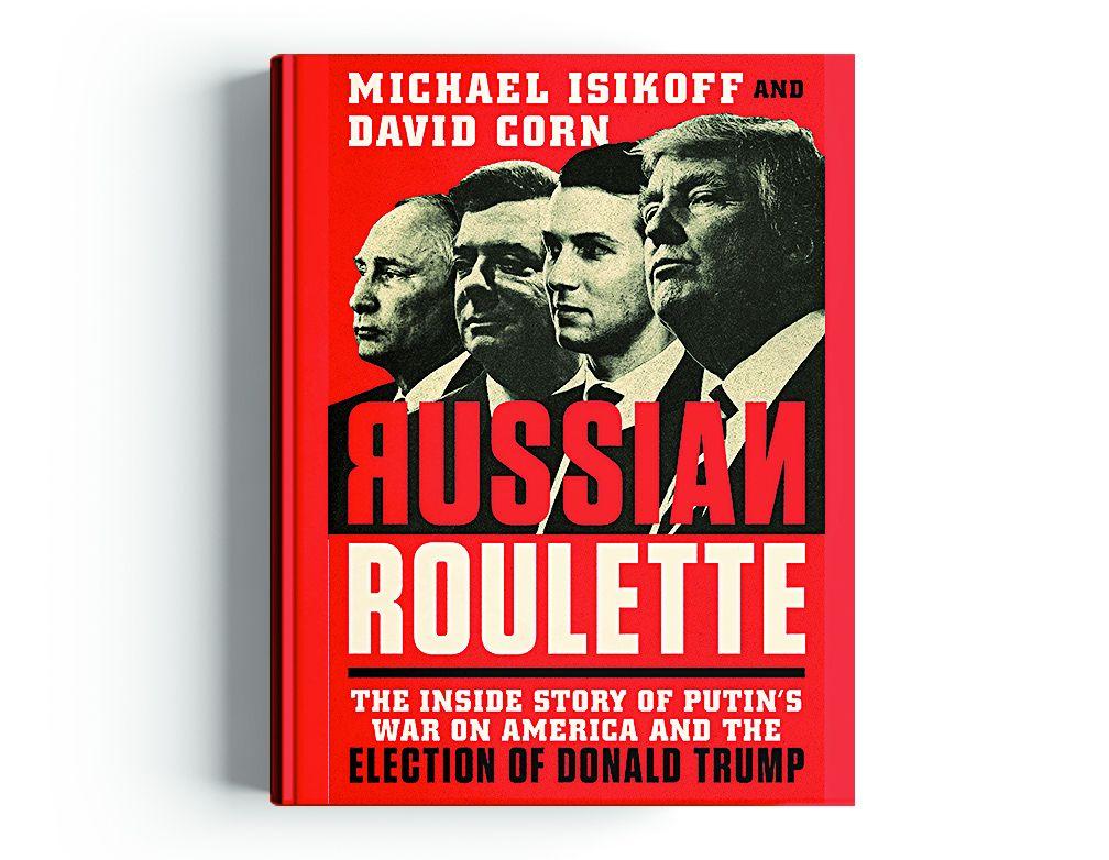 CUL_Books_Russian Roulette