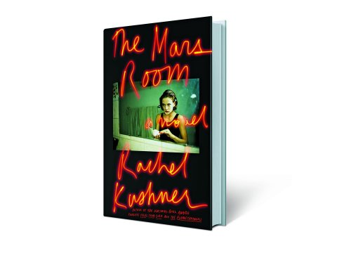 CUL_Books_The Mars Room