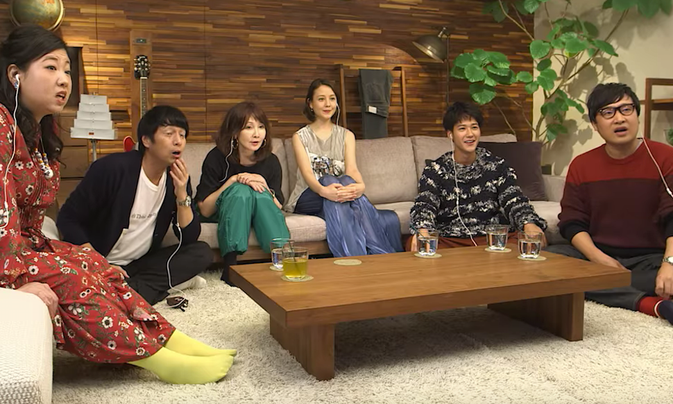 Terrace House: Opening New Doors - Netflix