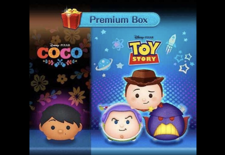 disney, tsum, tsum, June, 2018, event, toy, story, international, calendar, dates, lucky, times, capsule, select, boxes