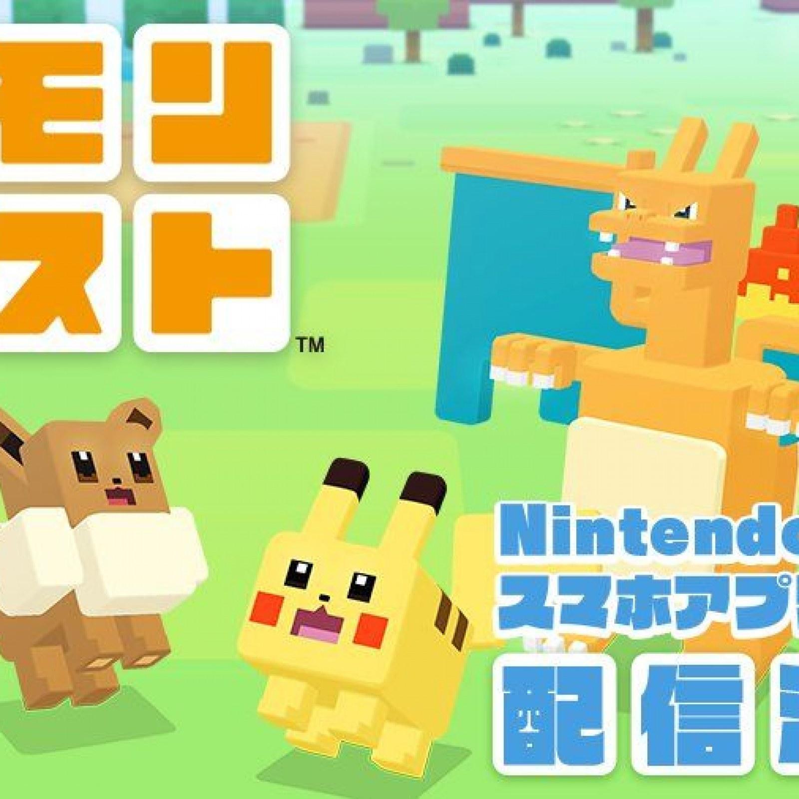 Pokémon Let's Go' and 'Pokémon Quest' Announced for Nintendo
