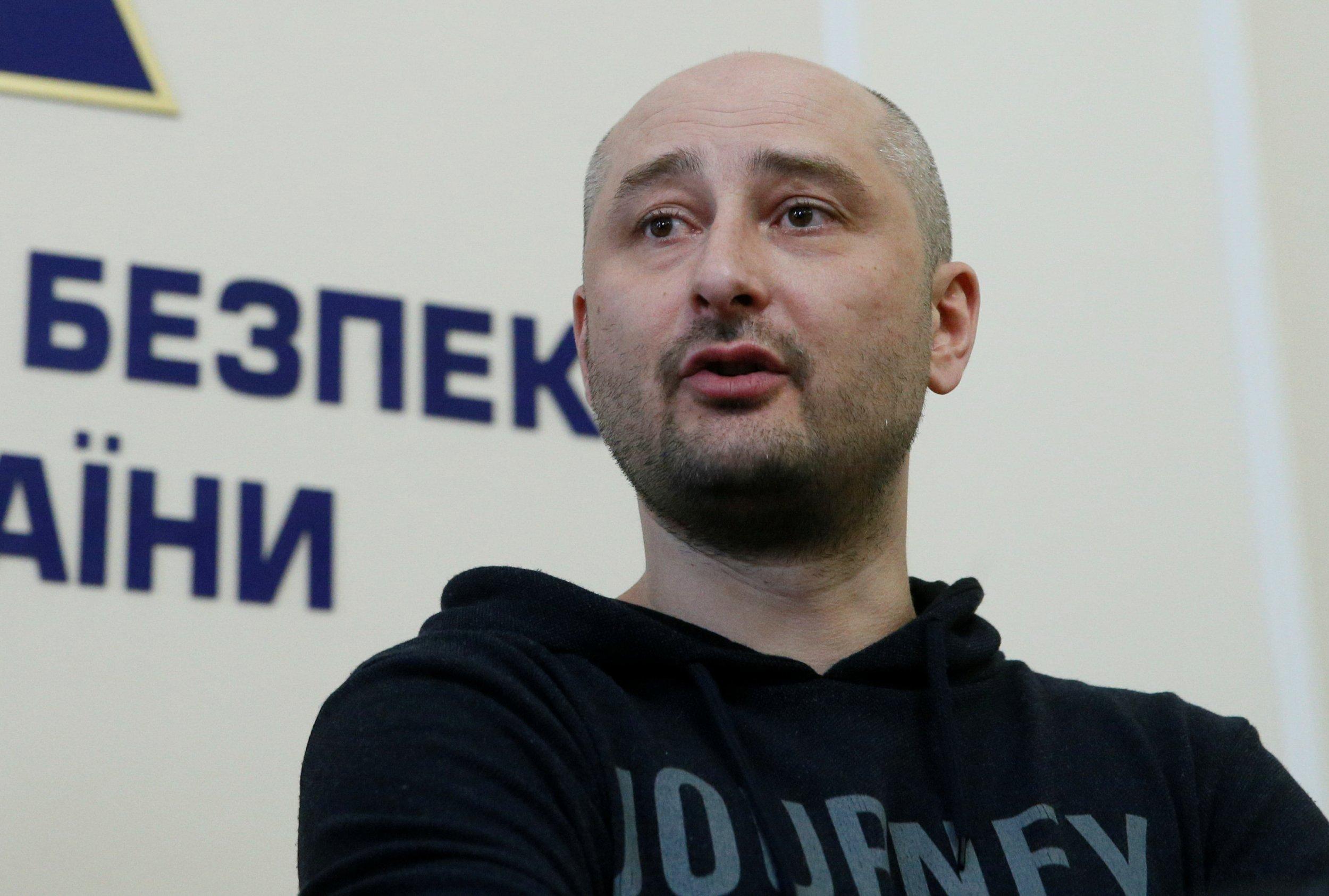 2018-05-30T150021Z_1_LYNXNPEE4T1D2_RTROPTP_4_UKRAINE-RUSSIA-JOURNALIST-ALIVE