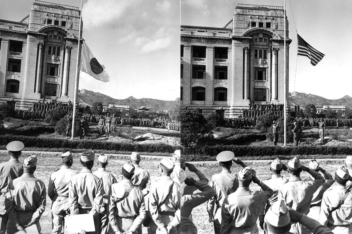 1945 Japanese_flag_down_US_flag_up