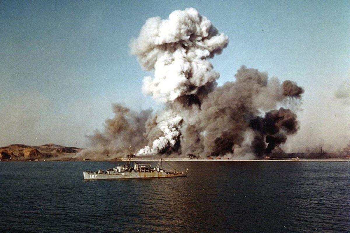 1950 ship