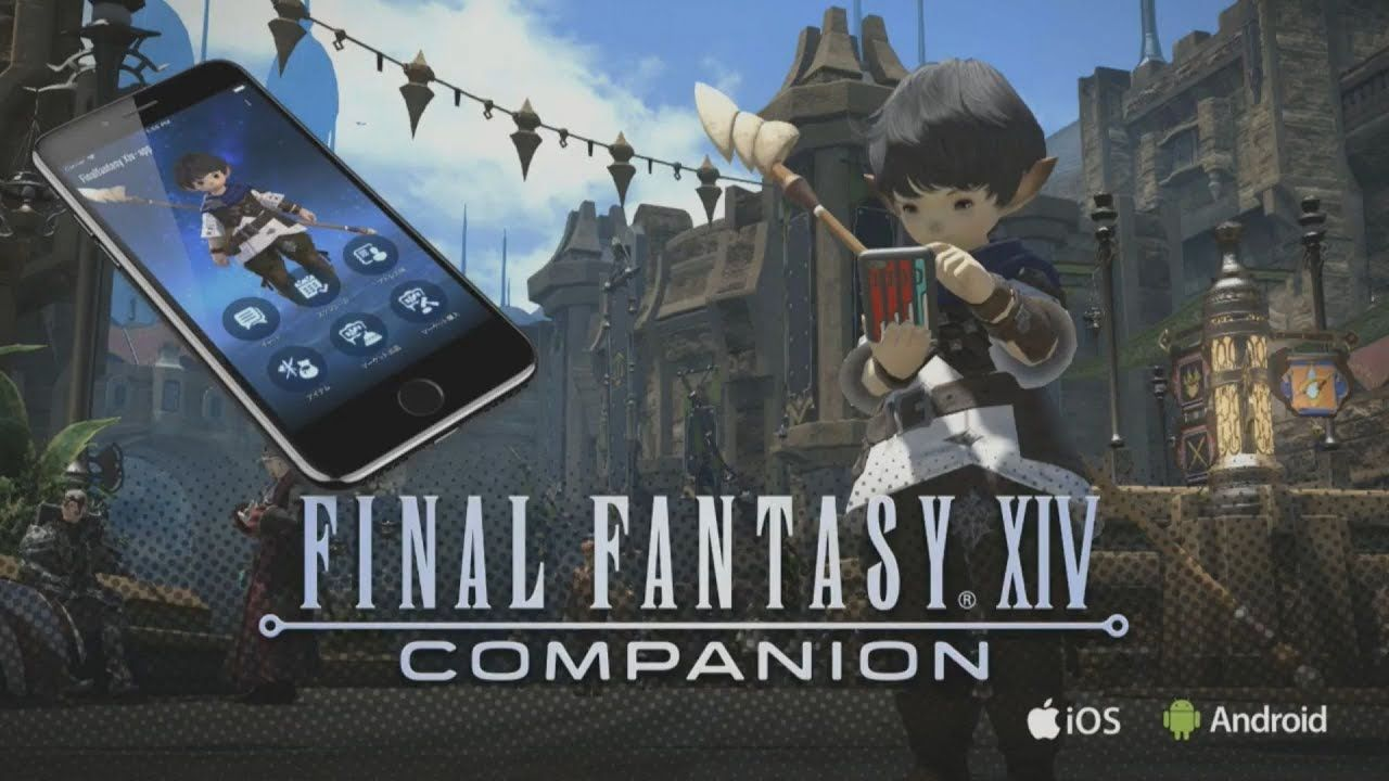 final fantasy xiv companion app